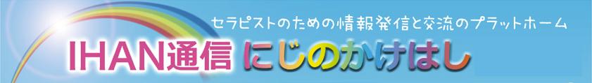 niji_banner