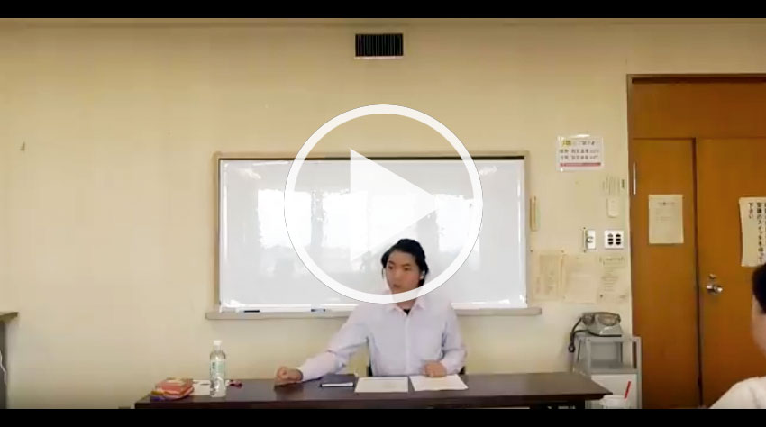セミナー動画:エンジェルセッション1