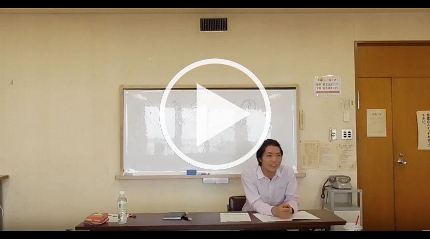 セミナー動画:エンジェルセッション3