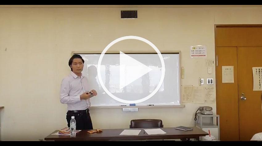 セミナー動画:エンジェルセッション4
