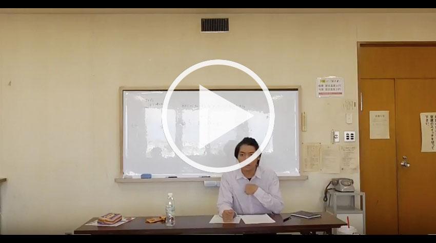 セミナー動画:エンジェルセッション5