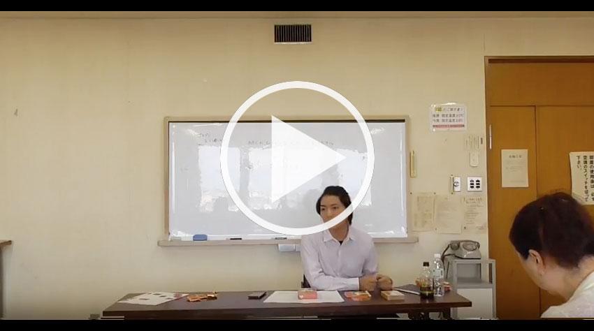 セミナー動画:エンジェルセッション6