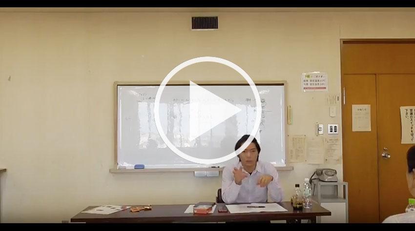 セミナー動画:エンジェルセッション7